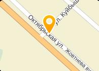 Кондратьевский огнеупорный завод адрес