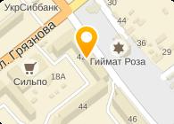 УКРСПЕЦИНСТРУМЕНТ, КОМПАНИЯ.