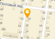 Городского поселения Мишеронский