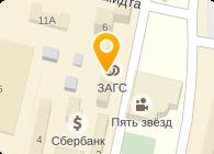 Городского поселения Шатура