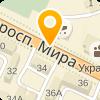 Измаилская типогрвфия  «50 Копеек»
