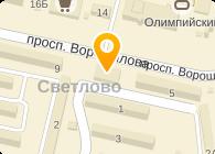 ЗЕРНОПРОДУКТ, ПТП, ООО