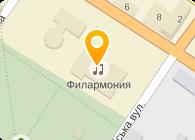 ЧЕРВОНА ЗИРКА, ОАО