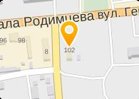 КИРОВОГРАДСКИЙ ЗАВОД ДОЗИРУЮЩИХ АВТОМАТОВ, ОАО