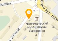 ЭДВАЙС-ТРЕЙД, ООО