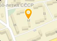 КРАСНОДОНПИЩЕВИК, ЗАО