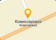 КОЛОС, СЕЛЬСКОХОЗЯЙСТВЕННОЕ КП