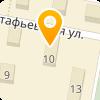 """ООО """"Управляющая компания Остафьево"""""""