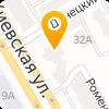 КРЕМЕНЧУГЛИФТ, СПЕЦИАЛИЗИРОВАННОЕ РЕМОНТНО-СТРОИТЕЛЬНОЕ УПРАВЛЕНИЕ, ООО