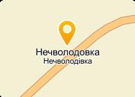 ВИКТОРИЯ ПЛЮС, СЕЛЬСКОХОЗЯЙСТВЕННОЕ ЧП