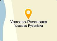 РУСАНОВСКИЙ СПЕЦКАРЬЕР, ФИЛИАЛ ХМЕЛЬНИЦКОБЛАВТОДОР