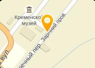 СКРЫННИКОВ В.А., ЧП
