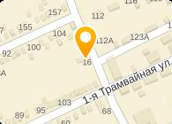 ЗОЛОТАЯ ГИЛЬДИЯ, УКРАИНСКО-НЕМЕЦКОЕ СП, ООО