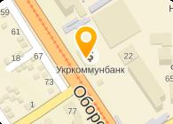 АРТ ПОЛИГОН КОМПАНИ, ЧП