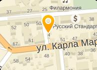 ЛУГАНСКСТАЛЬКОНСТРУКЦИЯ, ДЧП