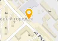 АДАМАС, ООО