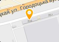 ИНТЕРМАРКЕТ ТРЕЙД ХАУЗ, ТОРГОВАЯ КОМПАНИЯ