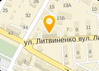 МАЛЬВЫ ЛТД, ЛЬВОВСКАЯ ОБУВНАЯ ФАБРИКА, ООО