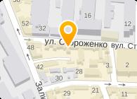 ЛЬВОВТРЕЙДСЕРВИС, ЧП