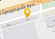 ХИМРЕЗЕРВ-ЛЬВОВ, ООО