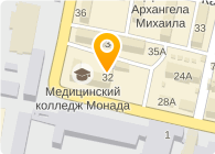 МОНАДА, МЕДИЦИНСКИЙ КОЛЛЕДЖ, ООО