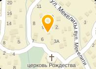 АФЕКС, ООО