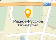 Дочернее предприятие ЛАНКВИТЦЕР-УКРАИНА