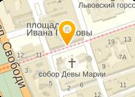 ЩЕДРОСТЬ, ДЧП ООО ЛИТАЛИ