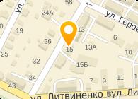 НОВОЛЬВОВ, ООО