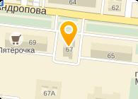 Отдел УФМС России по Ступинскому муниципальному району.
