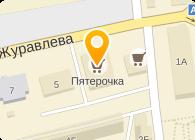 7 ВЕТРОВ