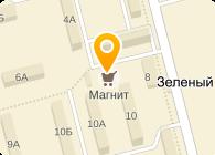МБДОУ «Центр развития ребенка - детский сад №26 «Соловушка»