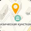 АНТ-ТРОИЦК