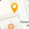 УПРАВЛЕНИЕ ВНУТРЕННИХ ДЕЛ (УВД) Г.О. ЭЛЕКТРОСТАЛЬ