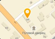 ООО ПРОФИ-СТРОЙ