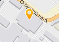 ИНТЕГРА-КАБЕЛЬ