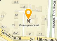 ООО Стоматология НоваАрт