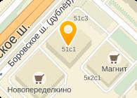 ЭЛЬДОРАДО-РУСТУР