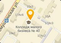 """Структурное подразделение «КОТЛОВКА» образовательного комплекса """"Юго-Запад"""""""