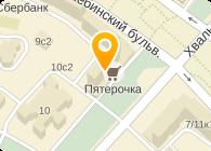 Дополнительный офис № 6901/01584