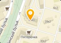 Дополнительный офис № 6901/01651