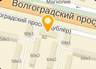 Дополнительный офис № 6901/01133