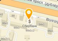 Дополнительный офис № 6901/01681