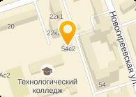 Дополнительный офис № 6901/01627