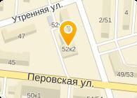 Дополнительный офис № 9038/0856