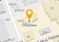 Дополнительный офис № 9038/01689