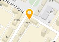 Дополнительный офис № 6901/0847