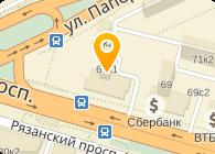 Дополнительный офис № 6901/01161