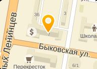 Дополнительный офис № 2573/017