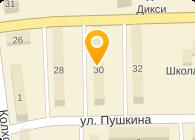 Операционная касса внекассового узла № 2573/0130
